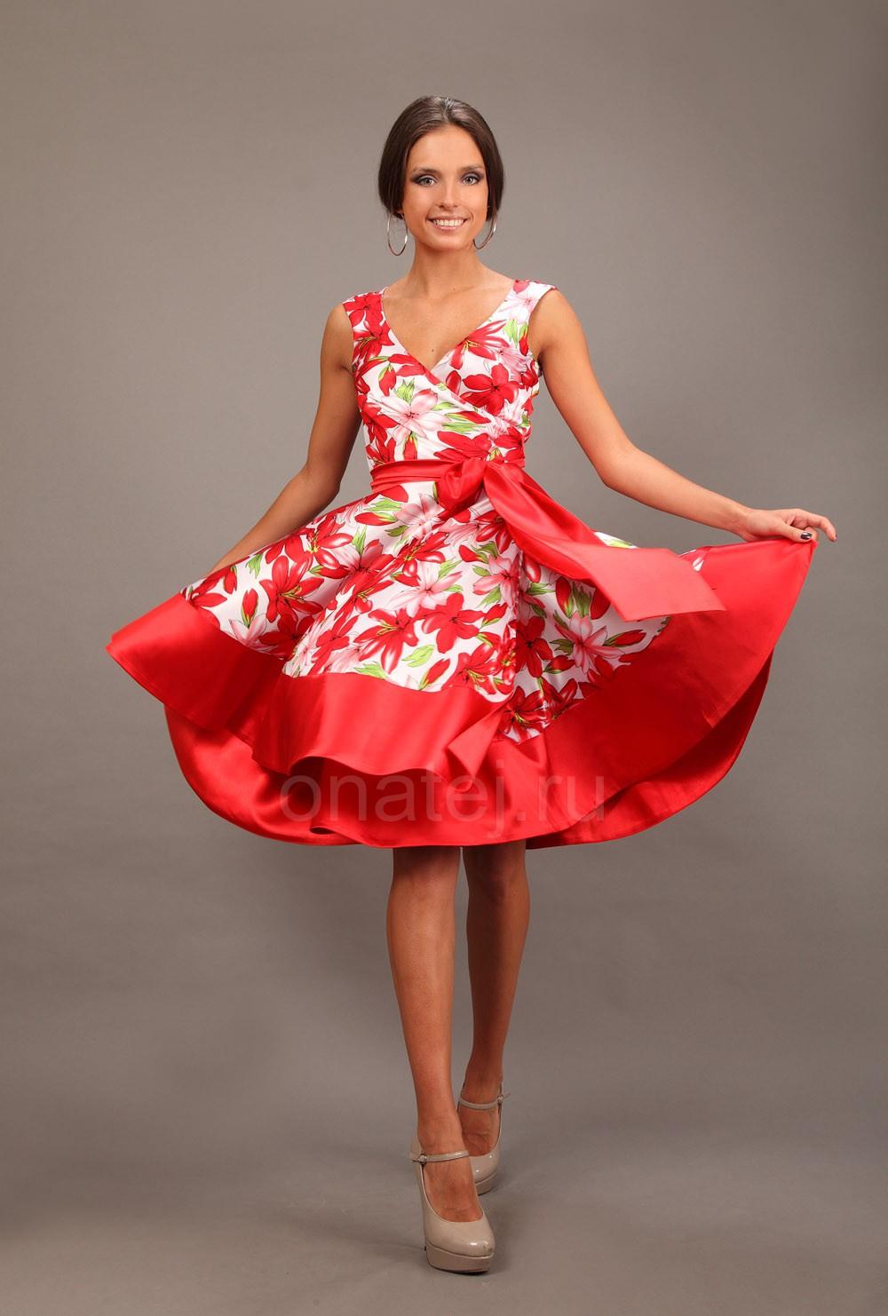 2eadd9a9d27 Пристрой платье O NATEeJ раз.48 - длинный желтый сарафан пермь 46 размер